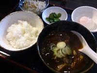 仙台ホルモン.焼き肉ときわ亭