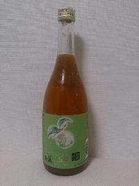 梅酒(楯の川酒造•子宝)