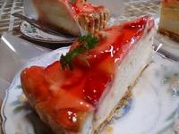 いちごと蔵王チーズのタルト