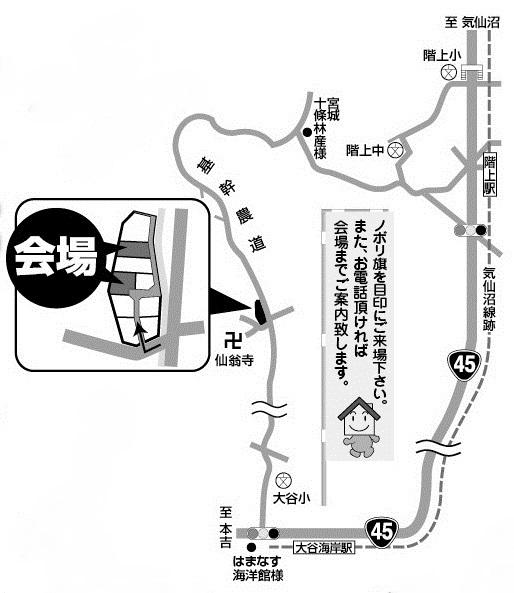 完成見学会:本吉町寺沢モデルハウス