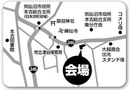 完成見学会:気仙沼市本吉町津谷