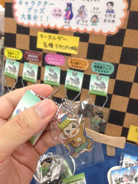 吉川屋のキャラクターグッズ!