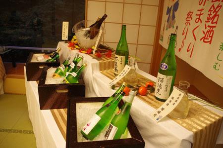 福島銘酒のみまくり祭り開催!!