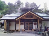 瀧の湯と、鳴子温泉街
