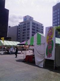 市民広場の産直イベント