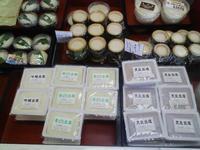 秋保の太田豆腐店