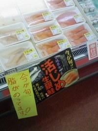 宮城県産銀鮭のホイル焼き