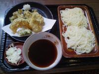 白石温麺「味のいち藤」