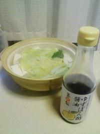 玉松味噌醤油の「ゆずぽん酢しょうゆ」