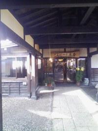 こんにゃく番所(山形県上山市)