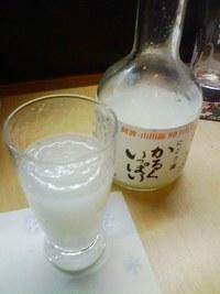 「しん」のサラダ鍋!!