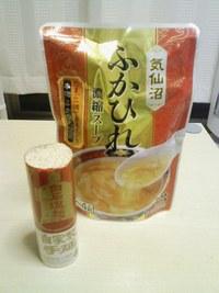 気仙沼ふかひれスープと白石温麺のコラボ☆