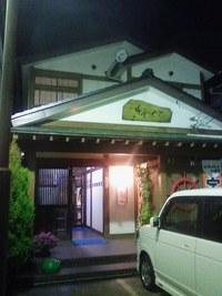 酒田の夜(さわぐち→兵六玉)