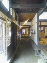 酒田の観光(旧鐙屋)