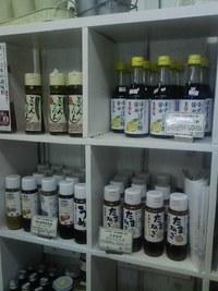 蜂屋の餃子が仙台で買えます!