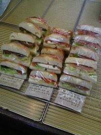 富沢の人気ベーグル店「ベーグルU」