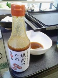 玉松味噌醤油の「焼肉のたれ」
