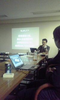 第4回次世代マーケティング戦略会議