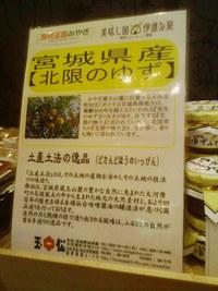 清川屋タピオ店に行ってきました!