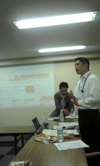 次世代マーケティング&情報発信戦略会議