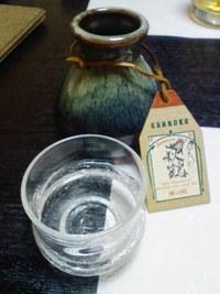 宮城の地酒と料理「ねぎぼうず」