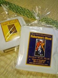 気仙沼からの贈り物(丸桂商店・ともさん)