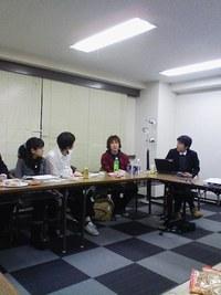 第7回次世代マーティング実践戦略会議