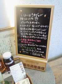 地元野菜を美味しく食べれるお店「ビックスター 鳴子味庵」