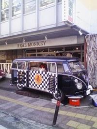 移動販売カー「Cafe Kokopelli(ココペリ)」