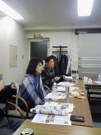 第10回次世代マーケティング実践戦略会議