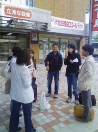 """「蔵王""""食・ひと""""回廊ツアー」レポ(その①)"""