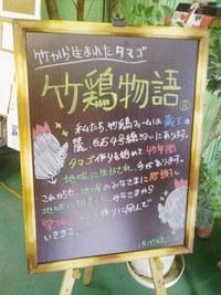 """「蔵王""""食・ひと""""回廊ツアー」レポ(その②)"""