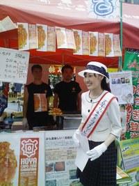 「東京ほやイベント」レポート