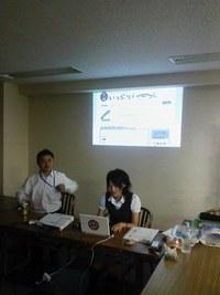 第13回次世代マーケティング実践戦略会議