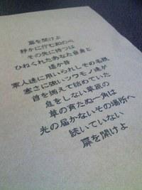 オジーノ・カリーヤさんのキャンドルナイト(告知)