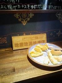 遠刈田温泉「旅館 大忠」に泊まってきました!