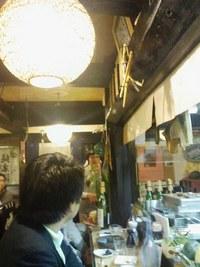 萩野酒造・曜平さんの酒の会