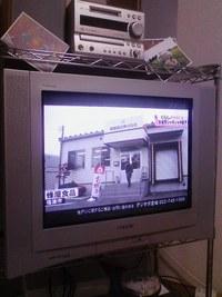 小瀬菜大根餃子、TVに出ました!