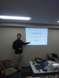 石井力重さんの「シンプル発想実践講座」