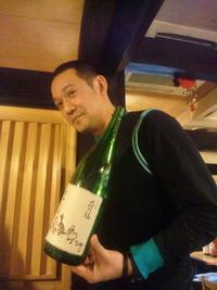 旬の生わかめ・めかぶの会2012