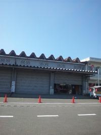 白石・小十郎の郷に初潜入!
