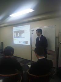 震災復興ファンド説明会