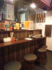 仙台でこっそりオープン!「気仙沼食堂」