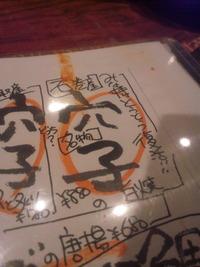 周平3号店さんで、穴子の白焼きが復活!