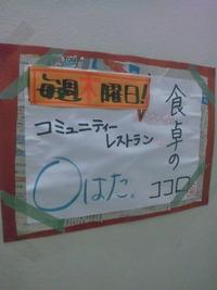 畠山さんのバースディナイト!