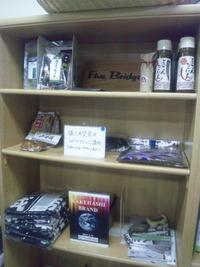 ファイブブリッジに商品棚ができました