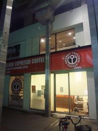 「フルセイルコーヒー」一番町店、準備中!