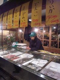 居酒屋「津田鮮魚店」通常営業中!
