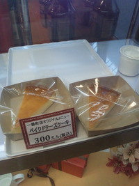フルセイルコーヒー仙台一番町店の様子