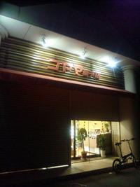 コヤマ菓子店のクリスマスケーキ☆